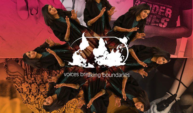 Voices Breaking Boundaries Houston Texas Responding to Our World